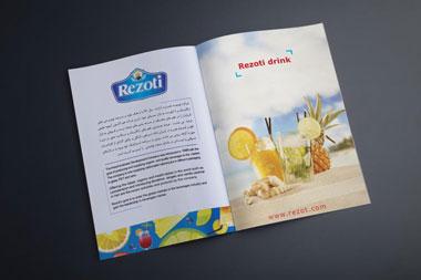 طراحی کاتالوگ تبلیغاتی حرفه ای