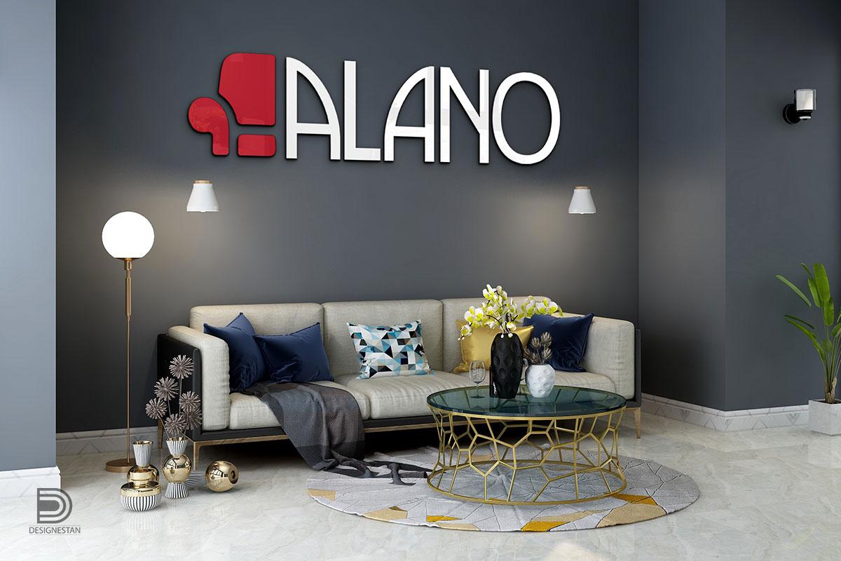 طراحی لوگو مبلمان ALANO